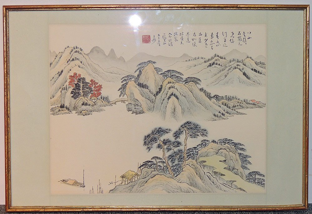 Chinese Watercolor, Mountain Landscape