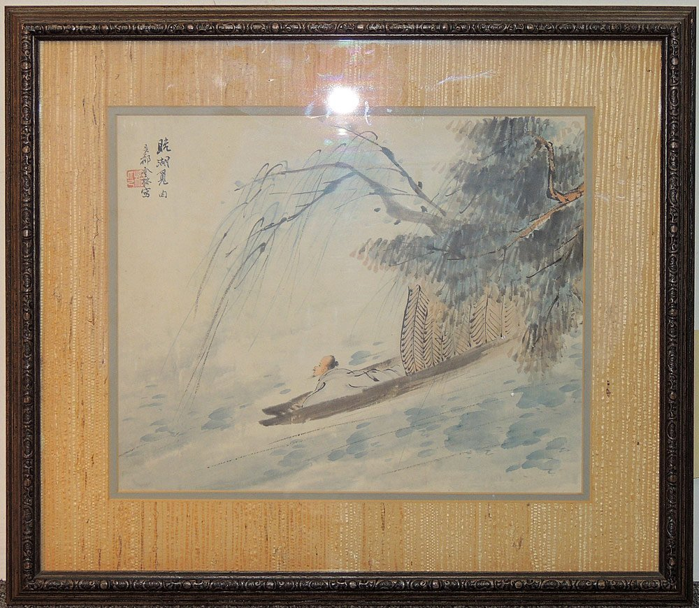 Chinese Watercolor, Seated Figure Under Tree
