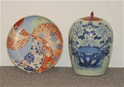 Two Pieces of Asian Porcelain