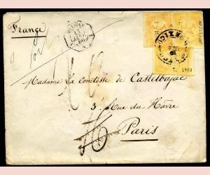 6: MEXICO, Mi #21aIII, coat of arms 2 R., cv to Paris 1