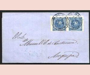 14: PERU, Mi #8, 1860