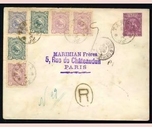 20: PERSIA, Stationery Env. Ascher #3 + Mi #80-82 reg.