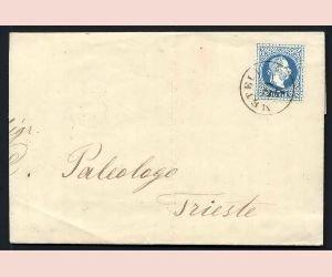 22: AUSTRIAN LEVANT, Mi #4,  circle METELINI 21 7 1876