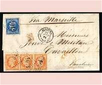 1021: FRANCE, Yv #22/23, 20 + 3x40 C, SHANG-HAI - Franc