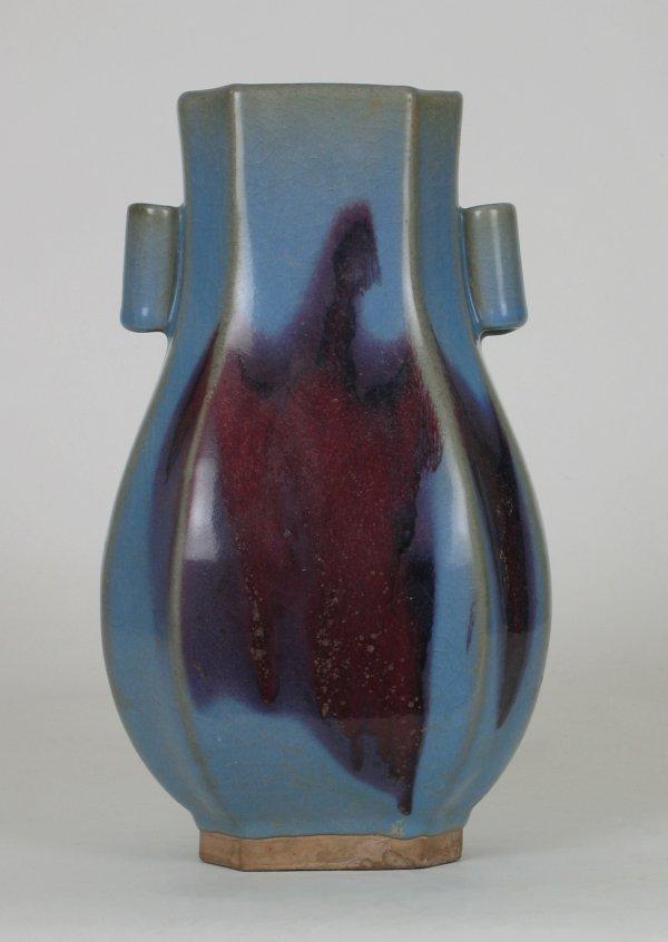002: Chinese Junyao Glazed Ceramic Vase 12th-14thC