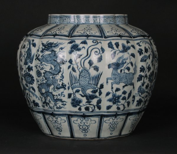 004: B&W Porcelain Lobate Jar, Yuan 14thC