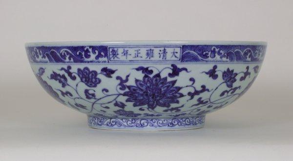 006: Imperial B&W Bowl, Yongzheng Mark&P,