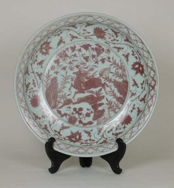 010: Copper Red Saucer w Qilin, Yuan 14thC