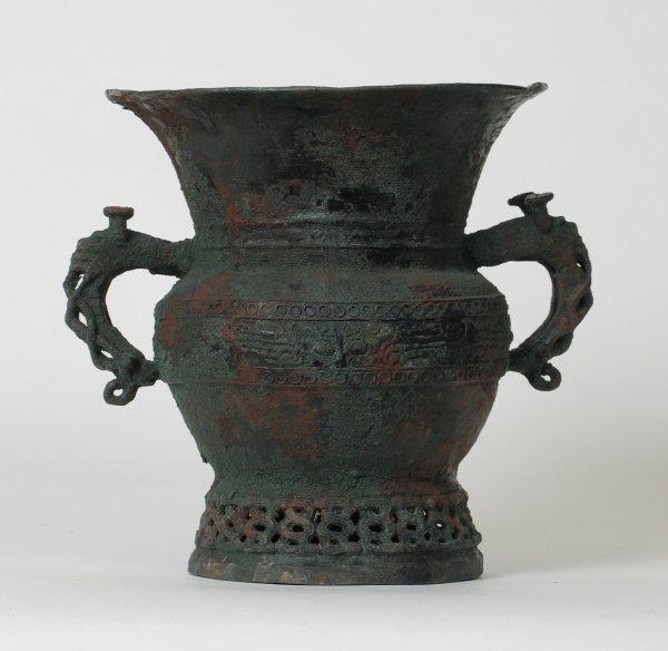 018: Chinese Bronze Vessel, Eastern Zhou 770-256BC