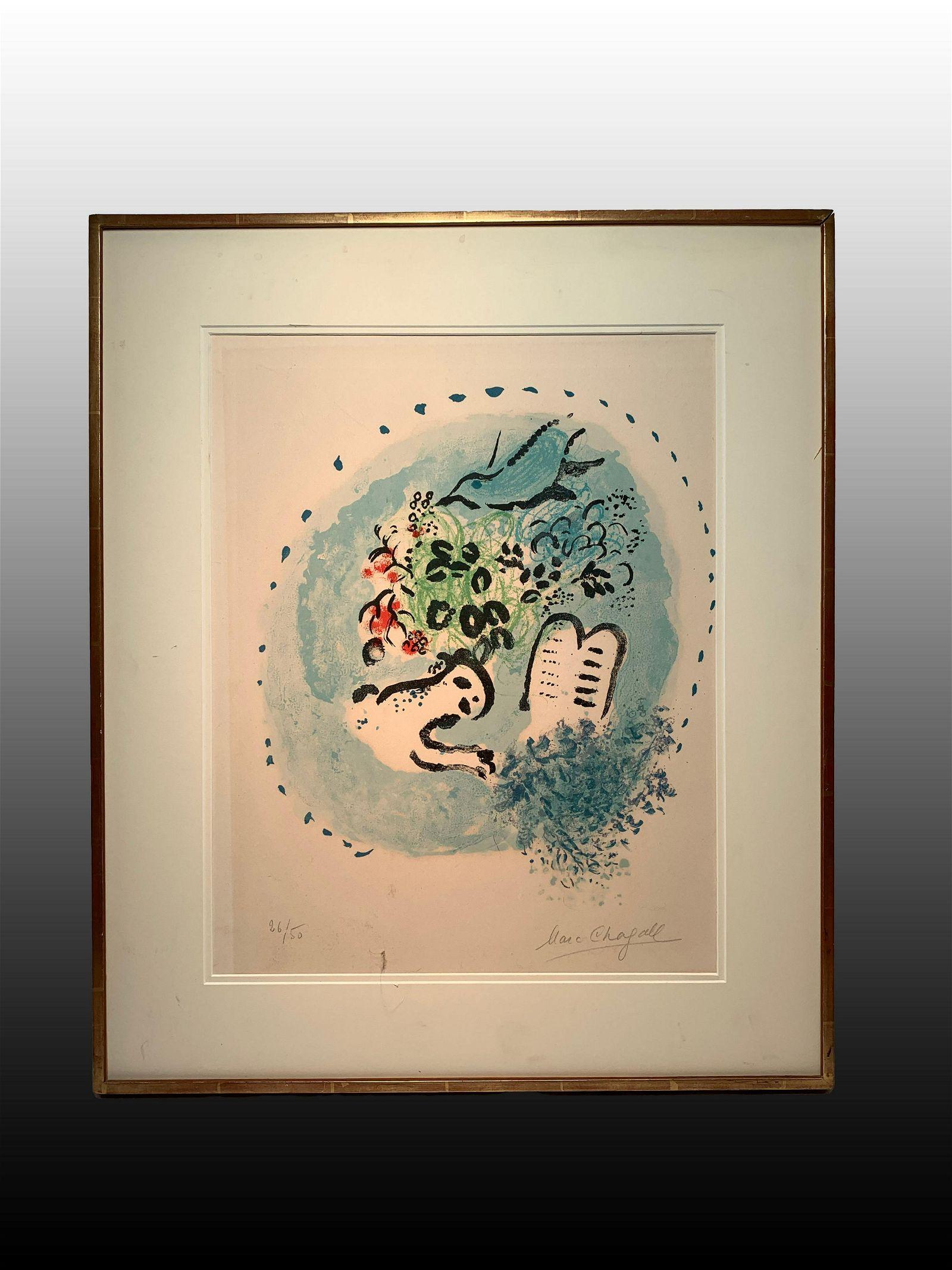 Marc Chagall, France/N.Y. (1887-1985) Lithograph