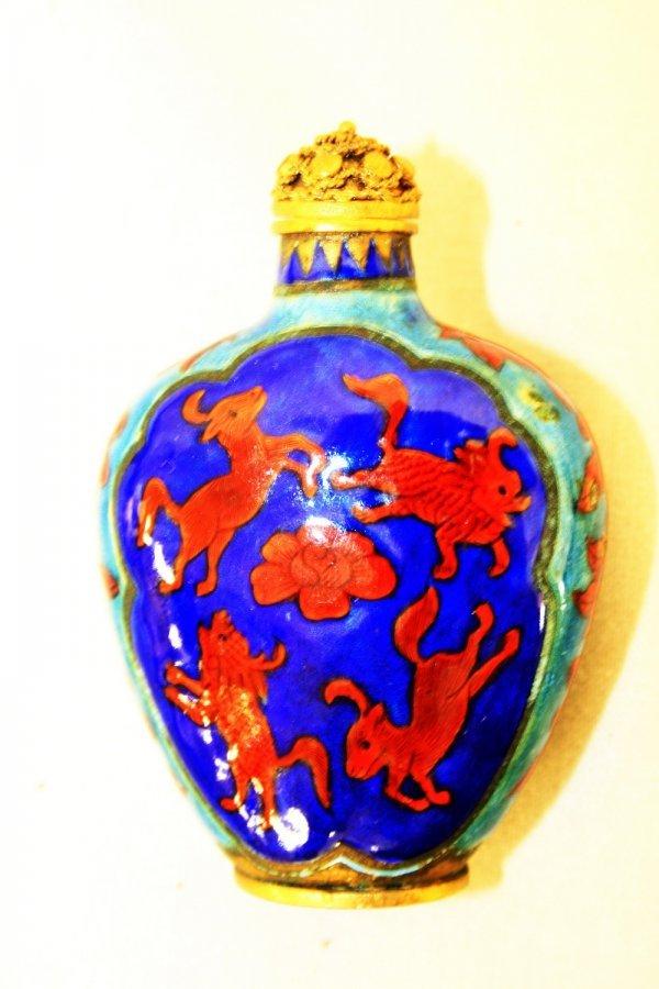 19: Signed Chinese Cloisonne/Enamel Snuff Bottle