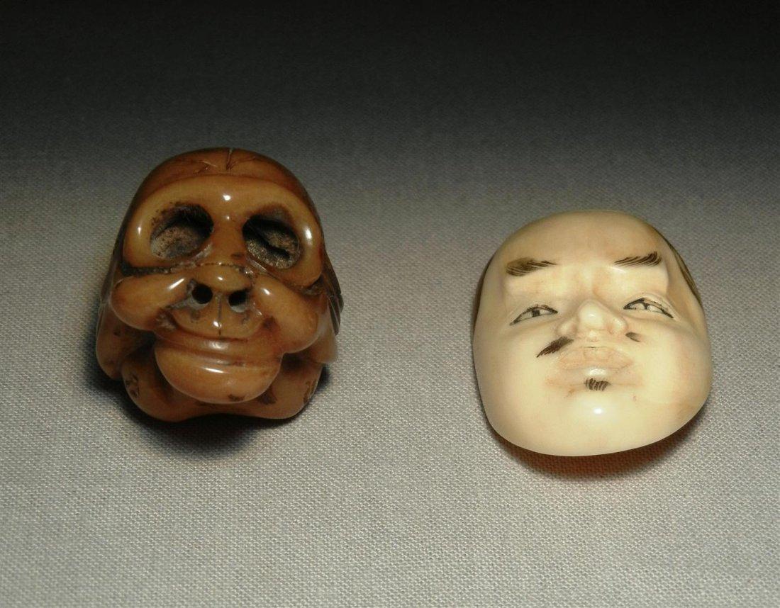 69: 19thc. Ivory Netsuke As Masks