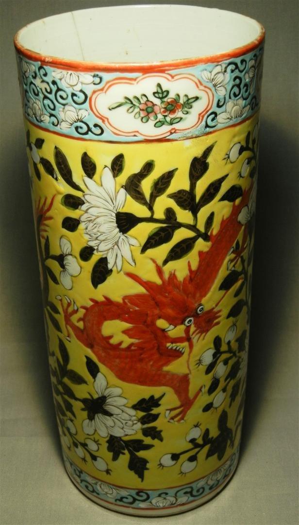 81: 19thc. Chinese Enameled Vase