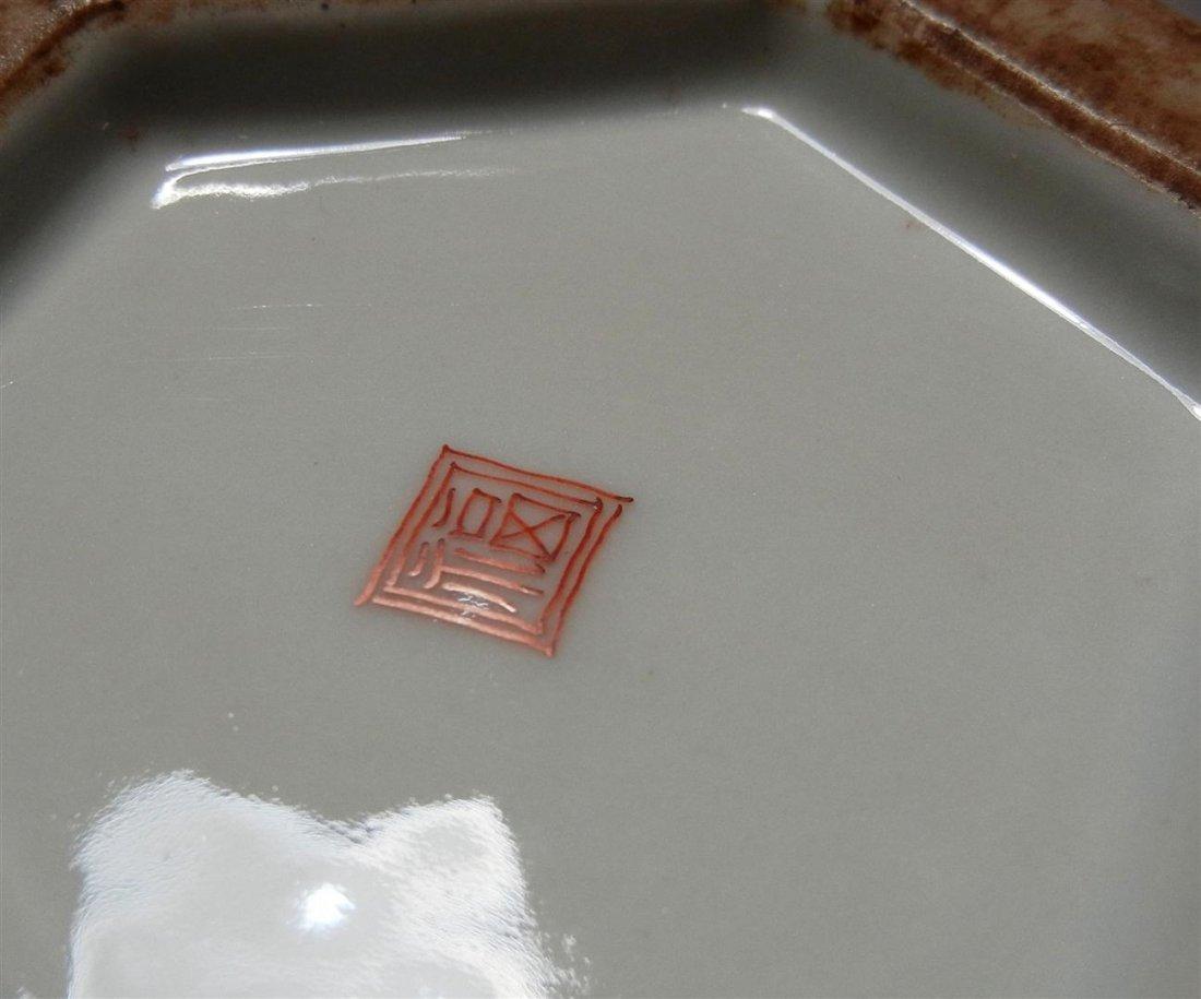 145: Chinese Porcelain Vase with Bat Handles - 3