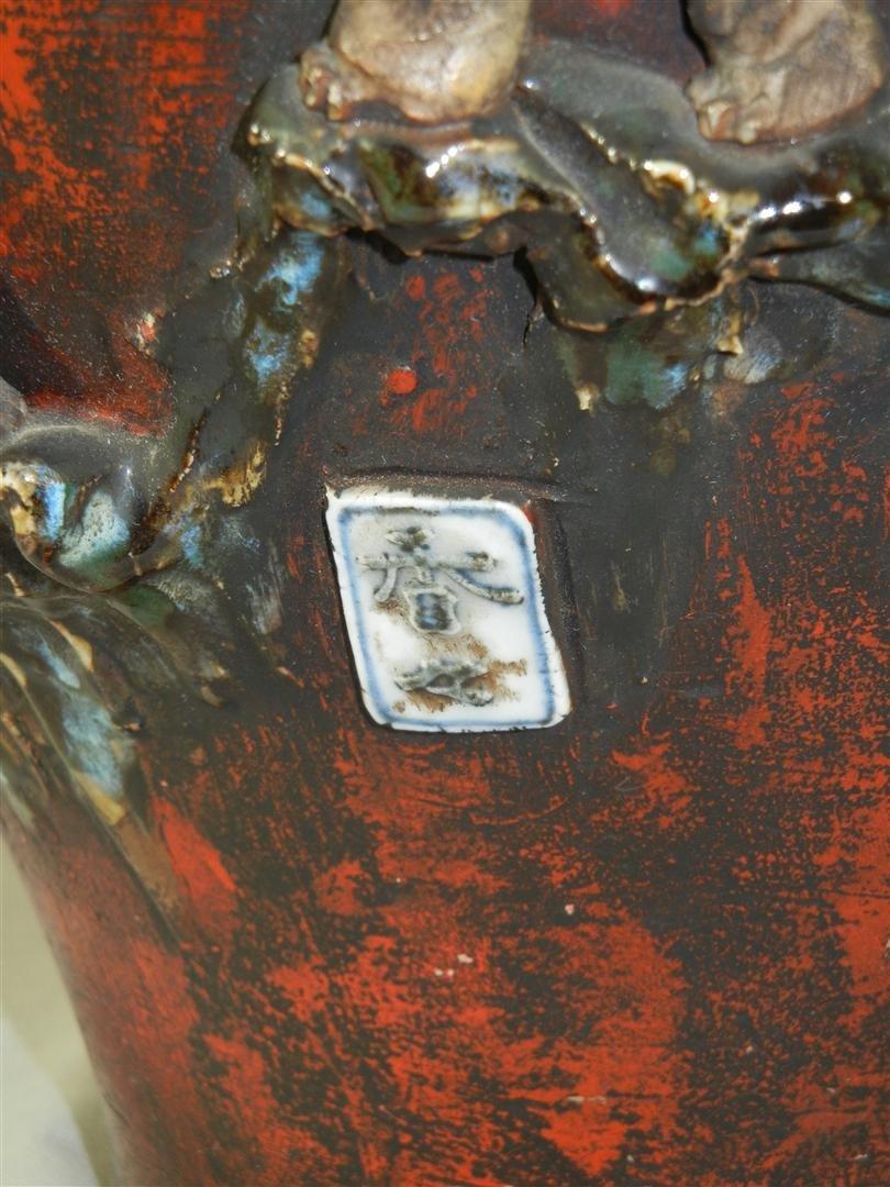 435: Large Japanese Sumida Gawa Pottery Vase - 4