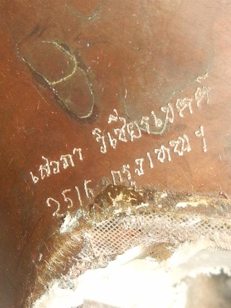 479: Signed Modernist Bronze c. 1920 - 5