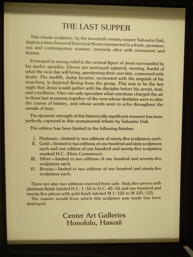 556: Salvador Dali, Bronze, The Last Supper  - 4