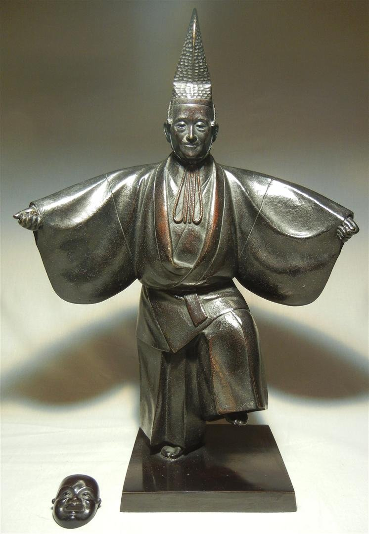 657: Modern Bronze & Copper Japanese Dancer - 2