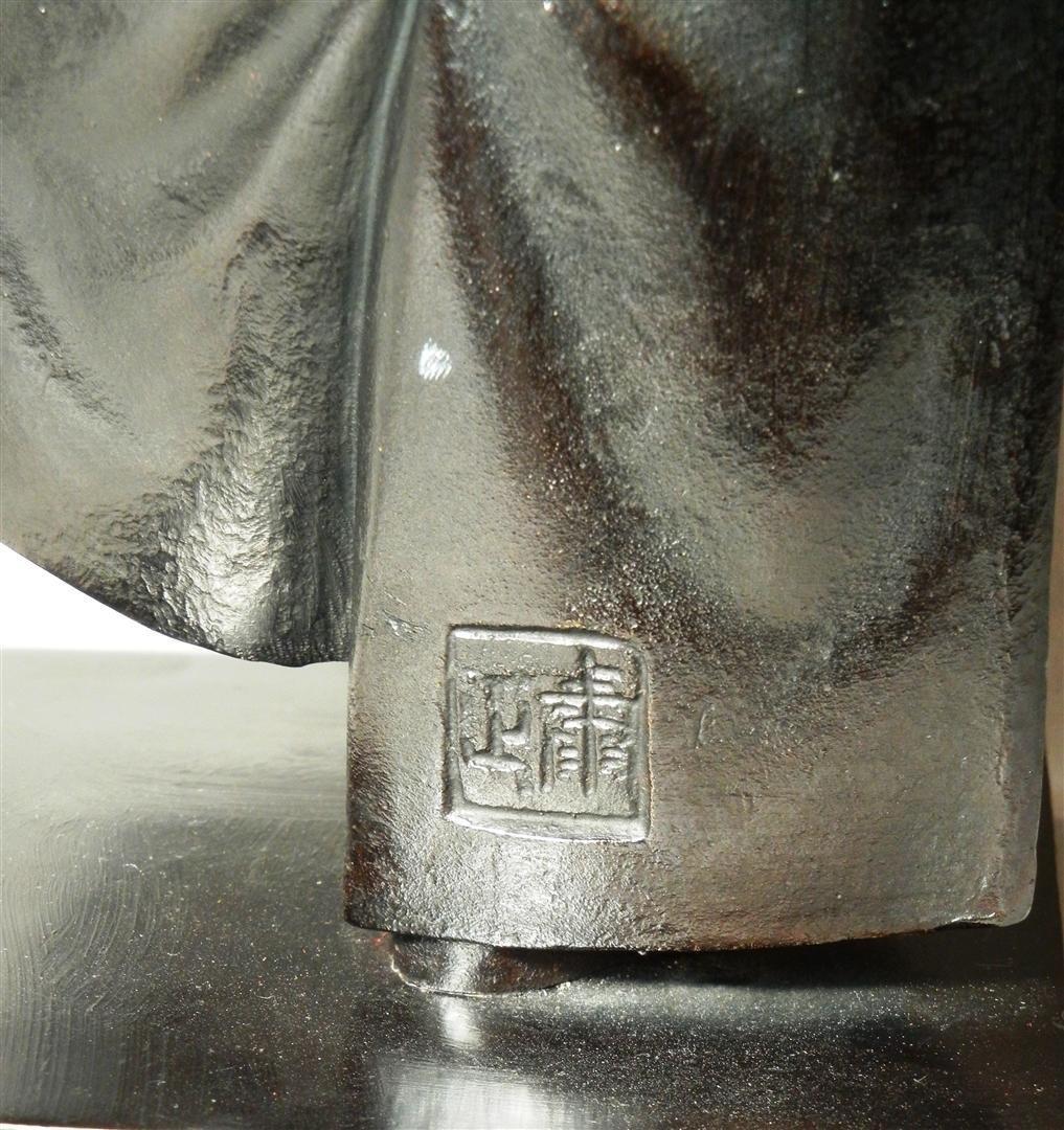 657: Modern Bronze & Copper Japanese Dancer - 3