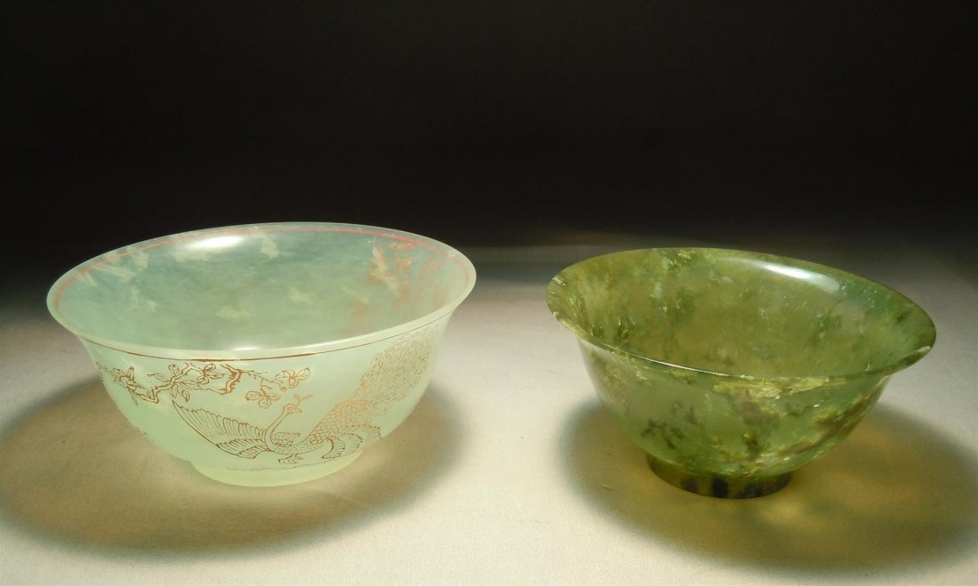Two Chinese Gilt Signed Jade Bowls