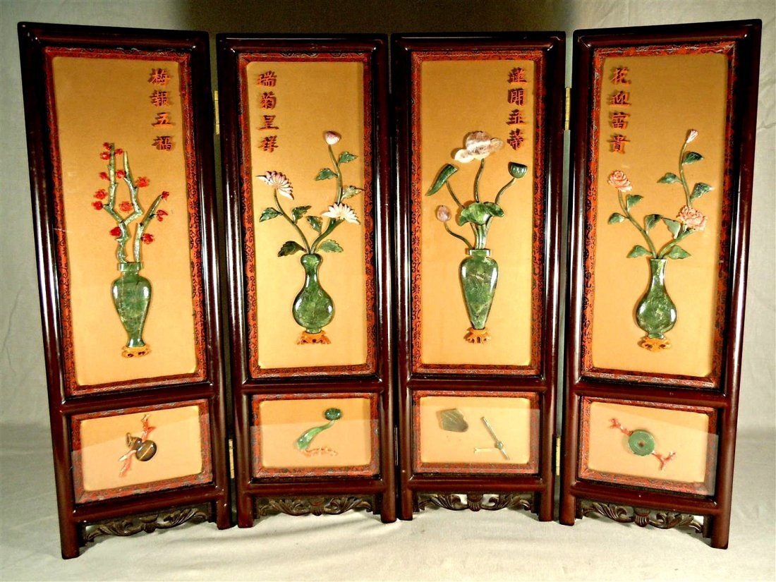 Chinese 4-Panel Hardstone Table Screen