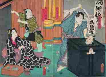 Utagawa Toyokuni III (1786-1865) et Utagawa Kuniyoshi