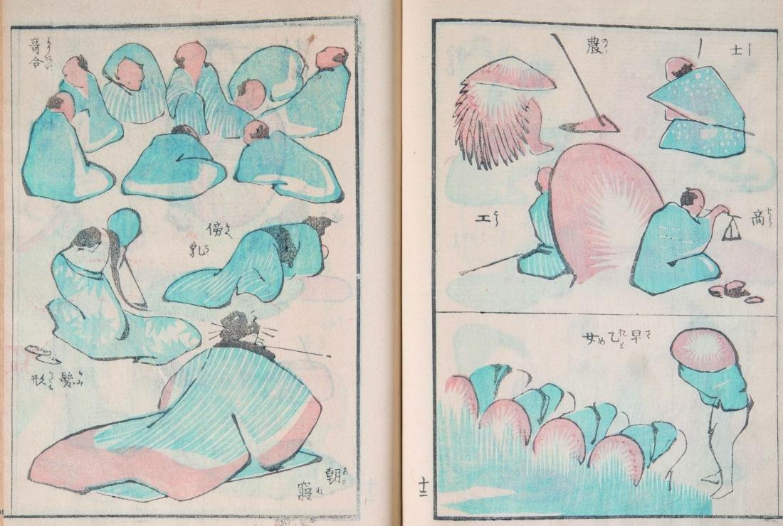 Katsushika Hokusai (1760-1849) Hokusai manga, les