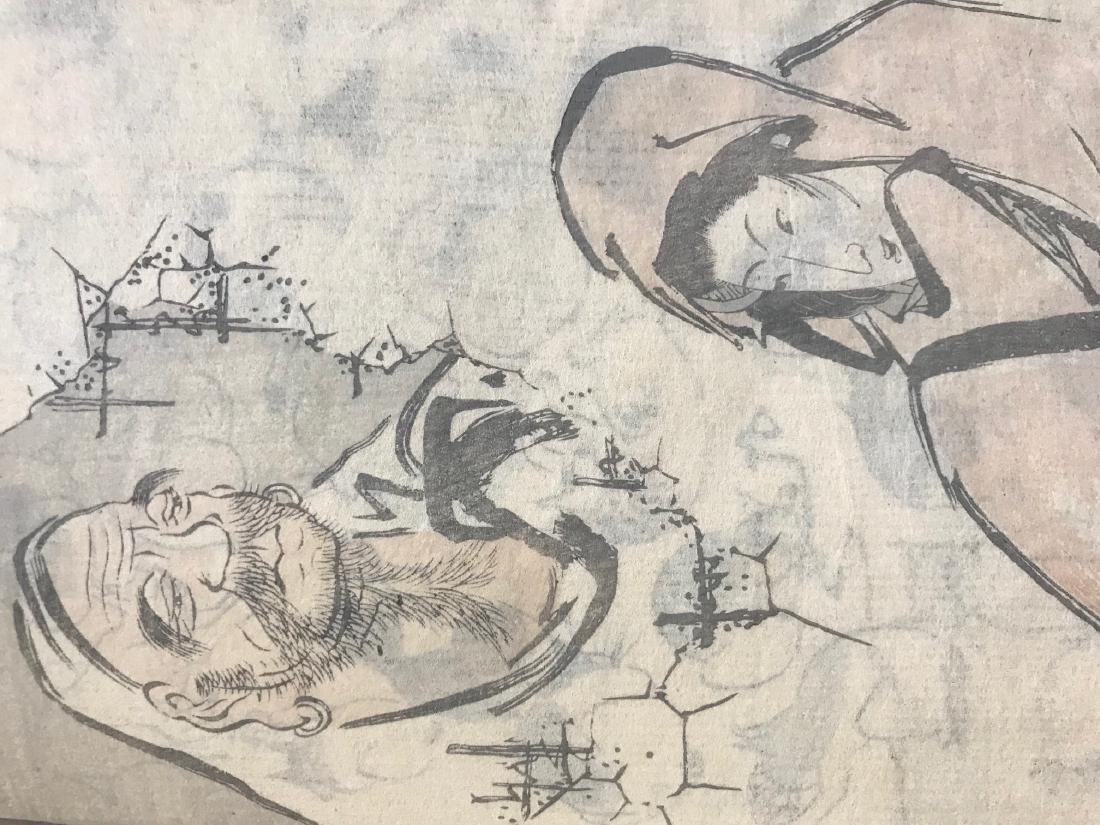 Quatre volumes Manuel de peintures de personnages,