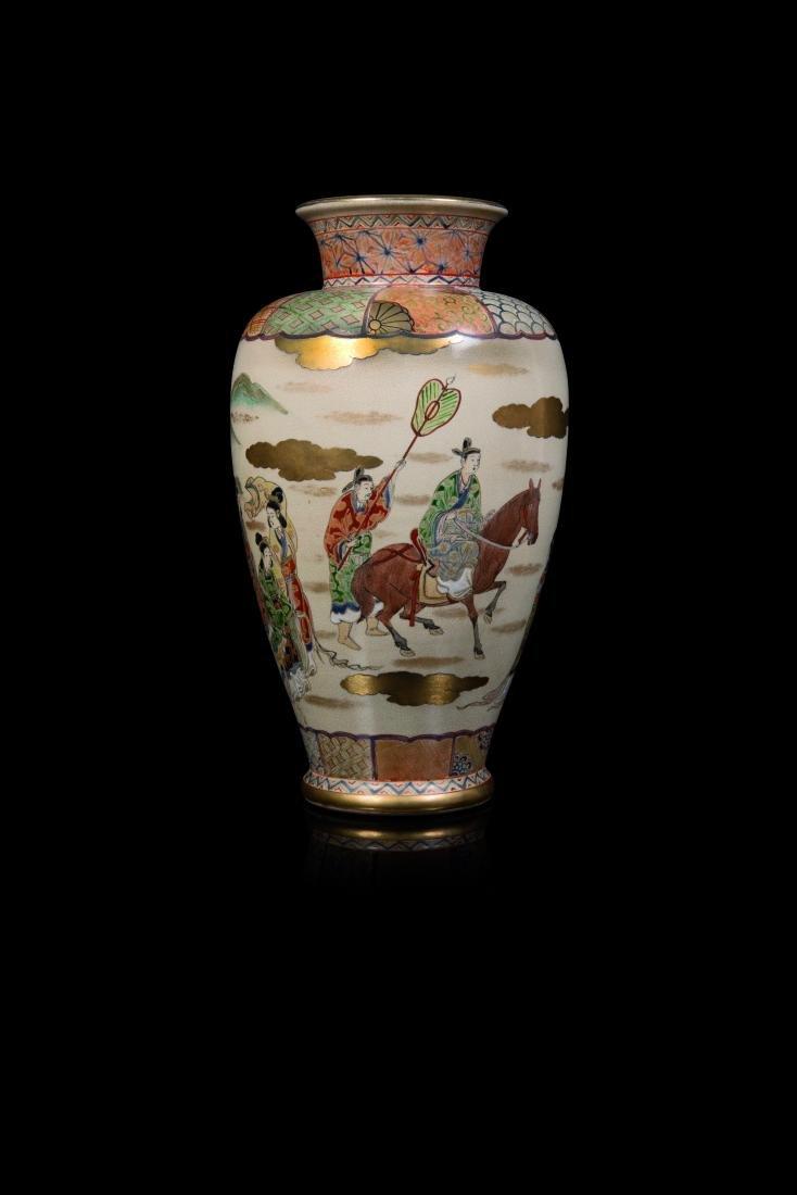 Vase balustre à col évasé Faïence à décor en émaux