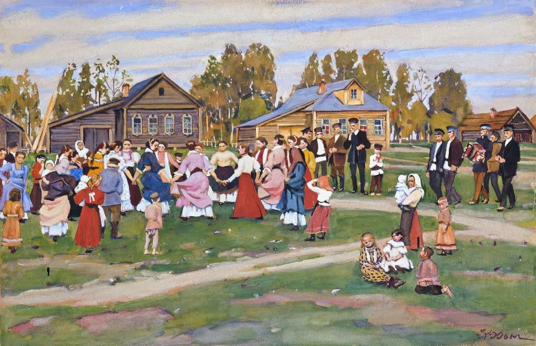 YUON CONSTANTIN FÉODOROVITCH (1875-1958) Fête