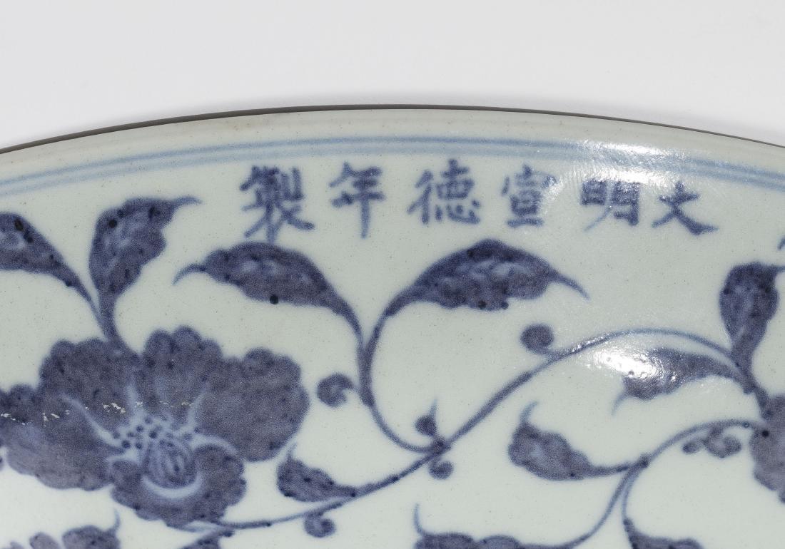 Coupe en porcelaine - 4