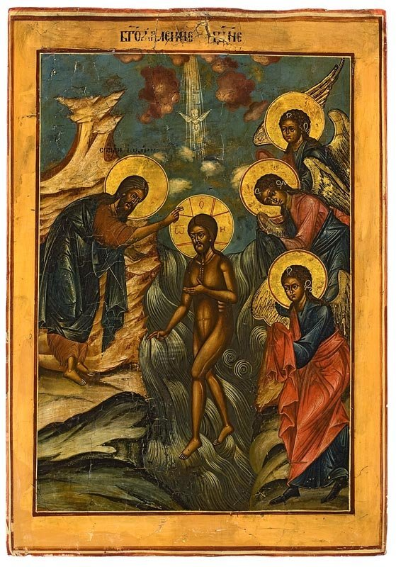 7: Le baptême du Christ. Russie, XIXème siècle, vers 18