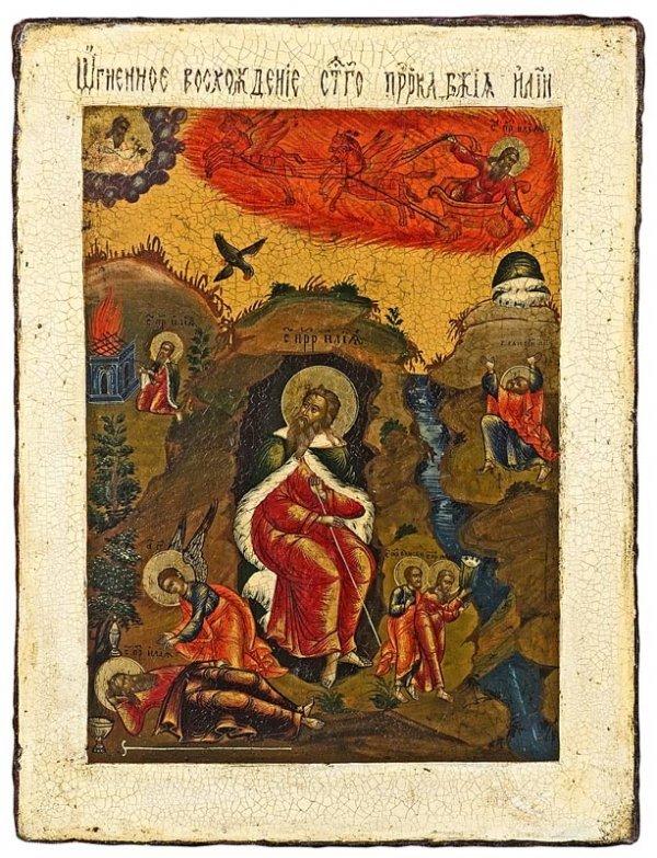 11: Ascension du prophète Elie dans son char de feu. Ru