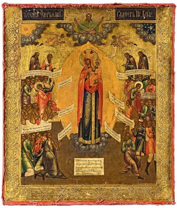 14: Vierge de miséricorde. Russie, dernier quart du XIX