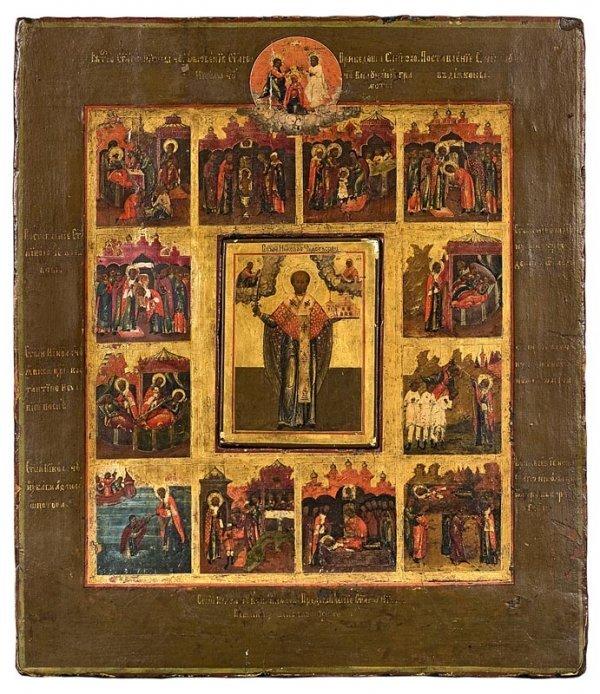 17: Rare icône de Saint Nicolas de Majaïsk hagiographiq