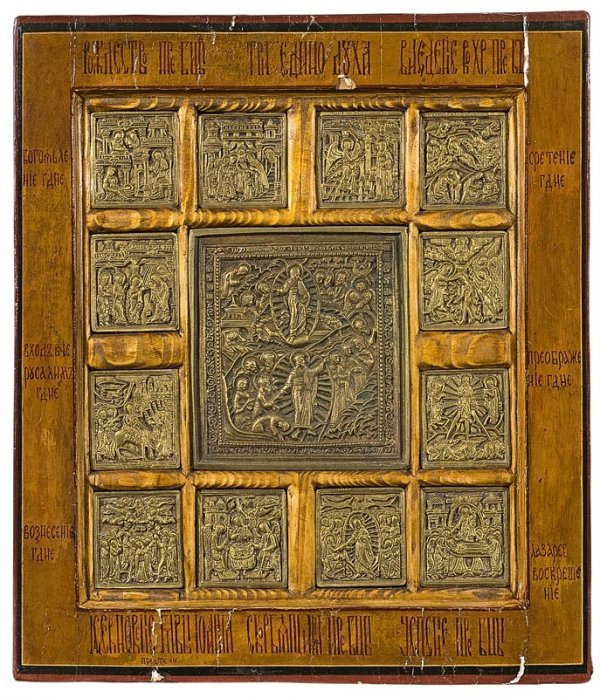 18: Icône des douze fêtes. Eléments en bronze comprenan