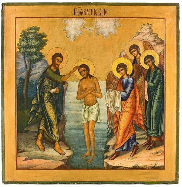 19: Rare icône du baptême du Christ. Russie, XIXème siè