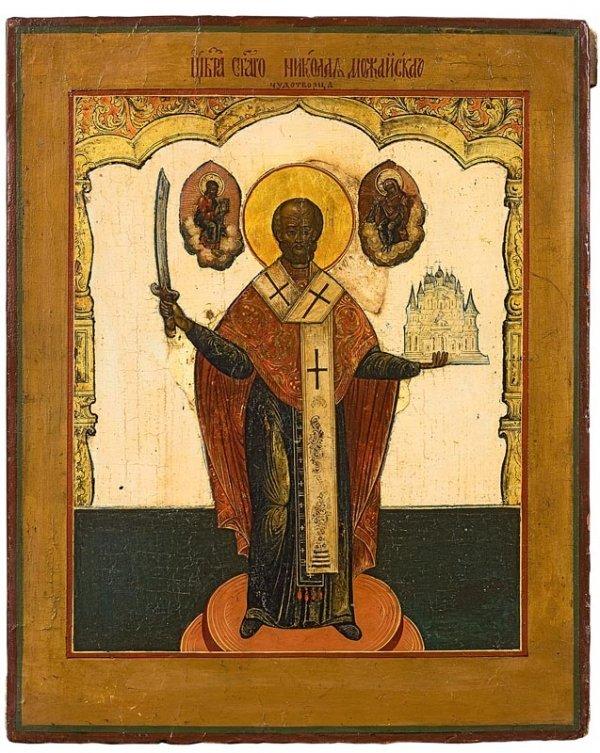 22:  Saint Nicolas de Mojaïsk. Icône, Russie, XIXème si