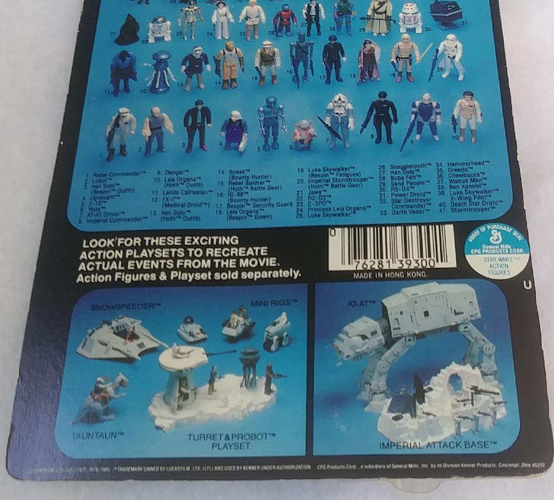 STAR WARS STAR DESTROYER COMMANDER, 41 BACK - 5