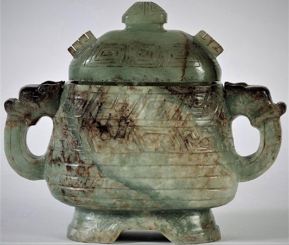OLD CHINESE JADE VESSEL OF ARCHAIC FORM