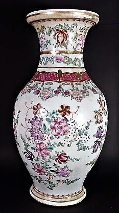 A Late Famille Rose Chinese Export Vase
