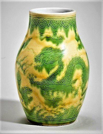 Ming Rarity, Engraved Imperial Grade Dragon Vase