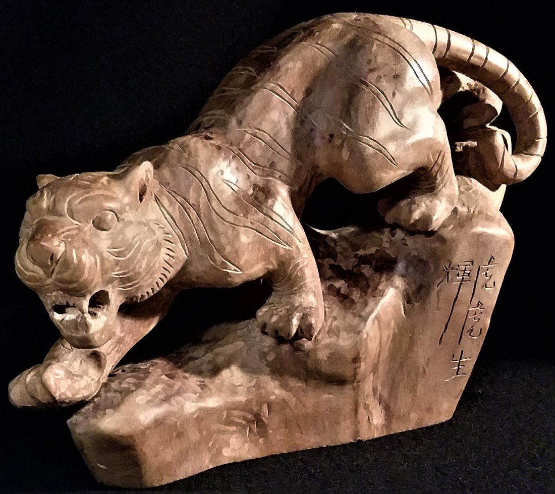 Fine Asian Carved Boxwood Tiger