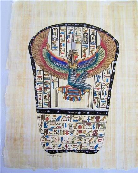 8013: Papyrus -W/Guarantee Certificate - Egypt