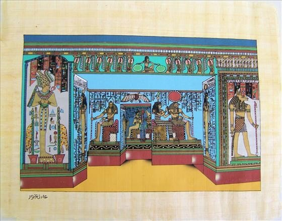 8015: Papyrus -W/Guarantee Certificate - Egypt