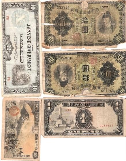 3008: Japanese pesos and yen
