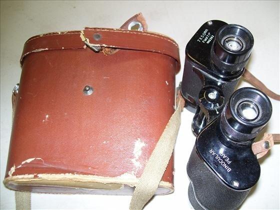 6006: Binocular Pearl - 7 x 50mm