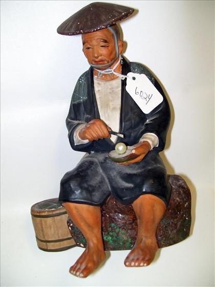 """6024: Hakata Urasaki 10"""" - figure"""