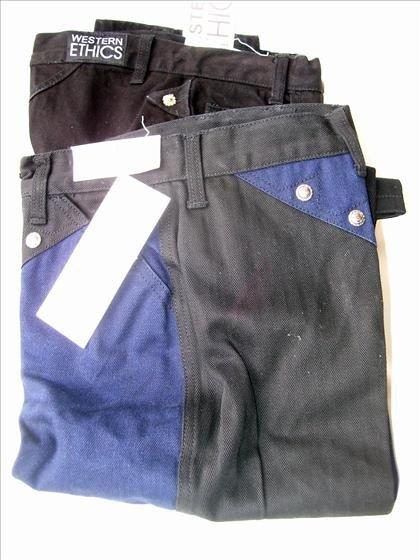 1301: 2 Women's size 9 denim jeans