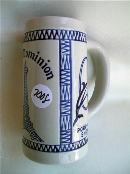 7008: Ceramarte - Brazil - mug